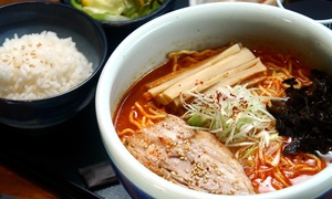Akemi: $21 for Two Bowls of Authentic Ramen and One Hot House Sake Bottle for Two at Akemi ($35 Value)