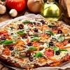 50% Off at IB La Pizza