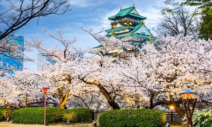 GROUPON JAPAN TRIP