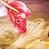 Half Off Japanese Food at Ten Shabu in West Covina