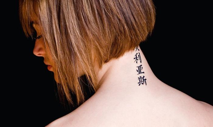 Long Time Liner - Atlanta - Johns Creek: Up to 58% Off Tattoo Removal at Long Time Liner - Atlanta