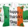 St. Patrick's Day Decorative Pillow