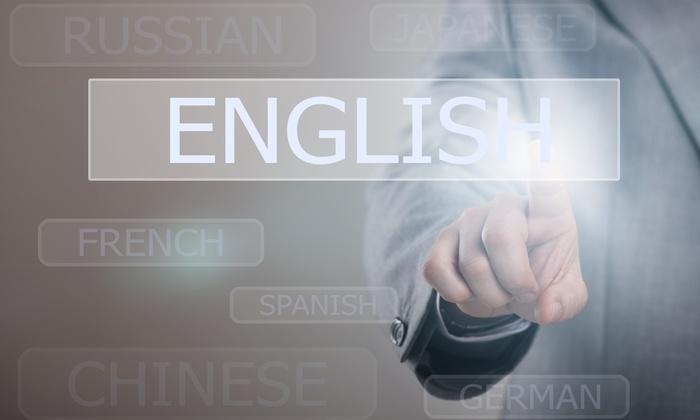 Mc Language Center - Multiple Locations: One-Week English Language Course at MC Language Center (44% Off)