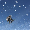 Up to 55% Off Entry to Ski & Snowboard Fest w/ lift tickets