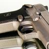 Up to 60% Off San Antonio Gun Show