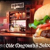 Half Off at Olde Magoun's Saloon in Somerville