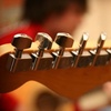 53% Off Guitar Lessons