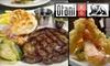 Otani Sushi - Salem Village: $15 for $30 Worth of Authentic Japanese Cuisine, Noodle Dishes, Steak, and More at Otani Sushi