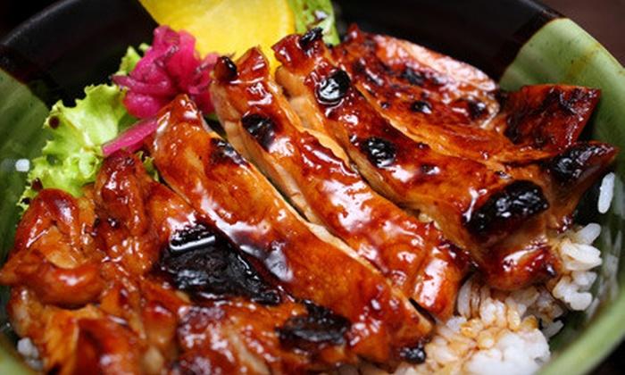 Emily's Teriyaki & Pho - South Tabor: $10 for $20 Worth of Japanese and Vietnamese Fare and Drinks at Emily's Teriyaki & Pho