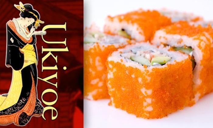 Ukiyoe Japanese Restaurant - Arbor Lodge: $12 for $25 Worth of Authentic Japanese Cuisine at Ukiyoe