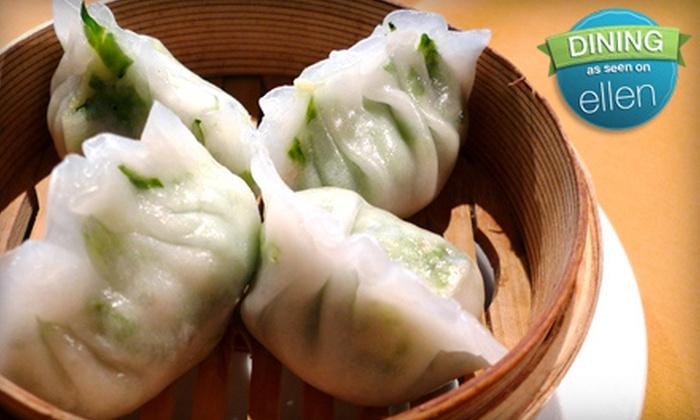 China Pavilion - Santa Barbara Downtown: $15 for $30 Worth of Chinese Fare at China Pavilion