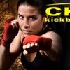 76% Off at CKO Kickboxing