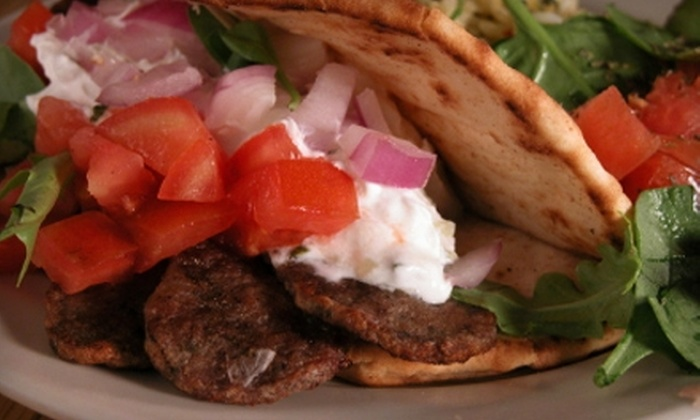 Alexander's Grill - South Bend: $5 for $10 Worth of Greek Fare at Alexander's Grill