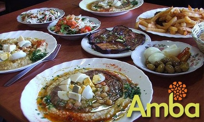 Amba - Montclair Business: $10 for $20 Worth of Middle Eastern Fare at Amba in Oakland