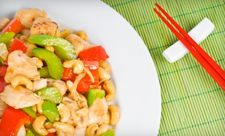 $25 Groupon to China Moon Restaurant & Lounge - China Moon Restaurant & Lounge in Ankeny