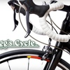 51% Off Bicycle Tune-up