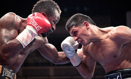 Abner Mares vs. Joseph Agbeko II on Sat., Dec. 3 at 2:30PM: Sections 201-204, 212, 218 & 226-228 - Showtime Championship Boxing  Mares Versus Agbeko II in Anaheim