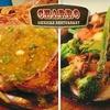 $9 for Mexican Fare at Charro