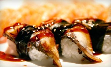 $20 Groupon to Blue Ocean Sushi - Blue Ocean Sushi in St. Louis