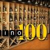 Half Off at Vino 100
