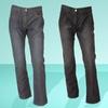 Civil Society Men's Denim Jeans