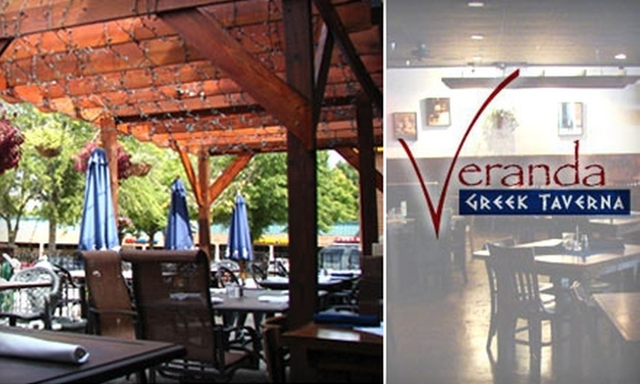 Veranda Greek Taverna - Roswell: $20 for $45 Worth of Cuisine at Veranda Greek Taverna