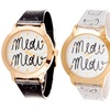 Fortune NYC Women's Meow Meow Watch