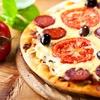 Pizza-Menü mit Lieferung