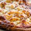 Half Off Pizza and Pasta at La Riviera Family Pizza