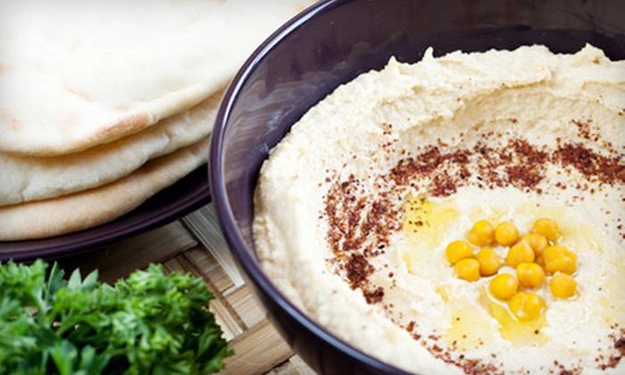 Hummus Elite - Englewood: Kosher Mediterranean Dinner for Two or Four at Hummus Elite  in Englewood (Up to 62% Off)