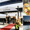 Kanan - Chicago: $99 Charity Cruise to Benefit Children ($175 Value)