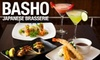 Basho Japanese Brasserie - Fenway/Kenmore: $15 for $30 Worth of Japanese Cuisine at Basho Japanese Brasserie