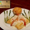 $10 for Cuisine at Magdalena's in Corydon
