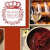 Half Off at Russia House Restaurant