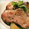 51% Off Lamb and Beef from Ranchline All Natural