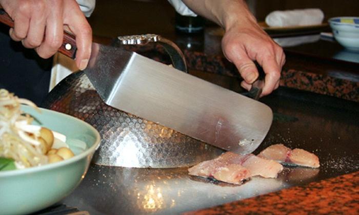 Kabuki Japanese Steakhouse & Sushi Bar - Cary: Sushi and Japanese Food at Kabuki Japanese Steakhouse & Sushi Bar (Half Off). Two Options Available.