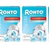 3 Pack Rohto Arctic-Cooling Advanced Redness Relieving Eye Drops
