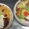 $11 for  Mexican Food at Pedro's Mexican Restaurant