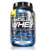 2lb. Tub of Micellar Whey Protein Powder (Vanilla)