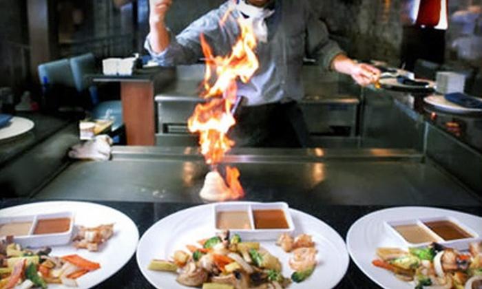 Haru Hana - Greenfield: Japanese Hibachi Dining Experience for Dinner or Lunch at Haru Hana (Half Off)