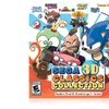 Sega 3D Classics Collection for Nintendo 3DS