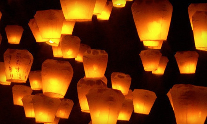 Sky Lanterns: Chinese Sky Lanterns with Fuel Patches from Sky Lanterns (Up to 60% Off). Two Options Available.