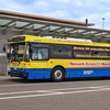 Up to $9 Off from Newark Airport Express