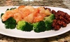 Liu Fu Restaurant - Johns Creek: Chinese Cuisine, Redeemable Sunday–Thursday or Any Day at Liu Fu Restaurant (Up to 33% Off)