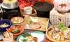 栃木 那須ブランド肉を堪能・飲み放題付/露天風呂/11時レイトアウト/1泊2食
