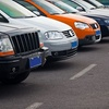 Up to 61% Off Airport Parking in Suffield