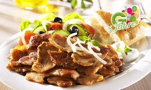 Griechisches Restaurant Helios: Griechisches Abendbuffet für Zwei, Vier oder Sechs im Griechisches Restaurant Helios ab 13,50 €