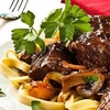 Half Off French Cuisine atRouge
