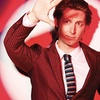 Eric Hutchinson – Up to 48% Off Adult-Contemporary Pop Concert