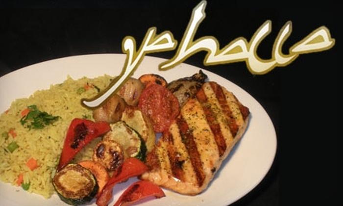 Ya Halla Restaurant - Whitmer-Trilby: $15 for $30 Worth of Mediterranean-American Fare and Drinks at Ya Halla Restaurant